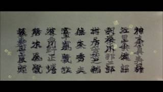 累代岡崎を拠点にしてきた松平家は、東の今川、西の織田両勢力から圧力...