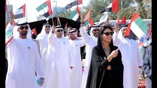 UAE National Day 2 Dec 2014