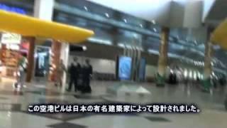クウエイト国際空港(Kuwait International Airport)