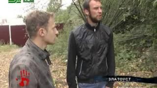 видео Шокирующие  Оперативные Съемки    Маньяки и серийные убийцы 18+