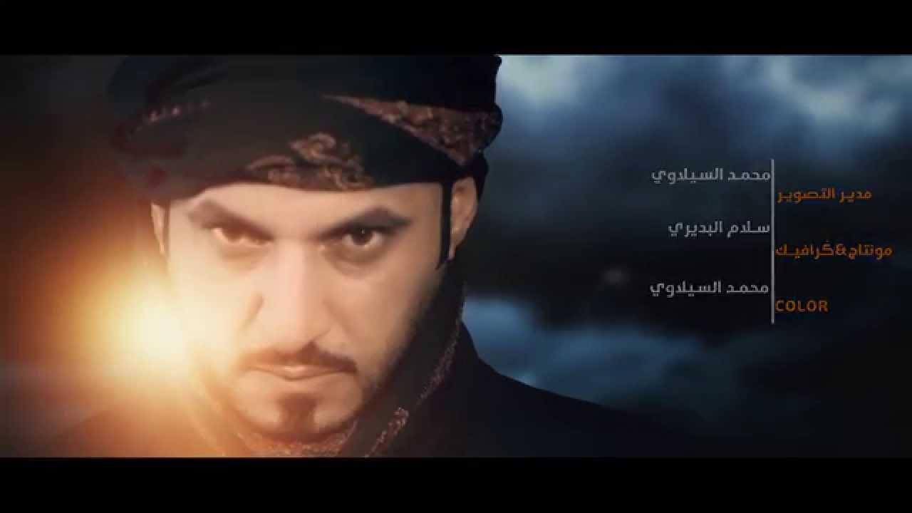 maxresdefault - فيديو كليب : : علي الدلفي كلها تسكت 2015 أنتاج شركة الخليج الأسلامية