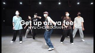 Get up on ya feet -  FDEL    MYU Locking CLASS ll @대전 GB ACADEMY댄스 오디션 학원