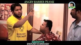 Angry barber prank | p4pakao pranks | 2017/18