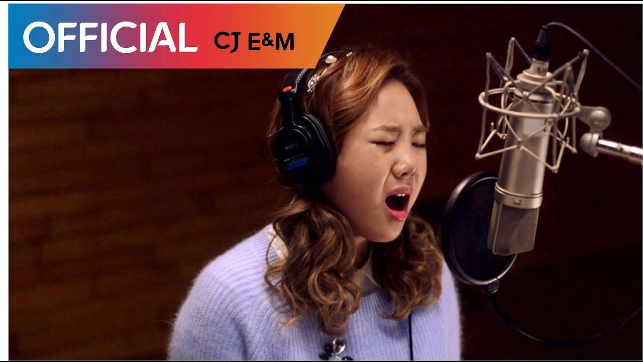U Sung Eun – Jasmine Flower