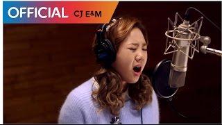 유성은 (U Sung Eun) - 말리꽃 (Jasmine Flower) MV