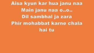 murder 2 phir mohabbat with lyrics