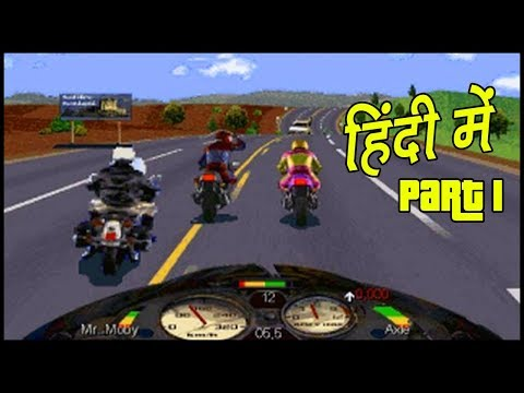 ROAD RASH #1 || Gameplay in Hindi by Hitesh KS Hindi Gaming