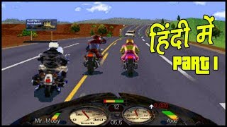 ROAD RASH #1    Gameplay in Hindi by Hitesh KS Hindi Gaming