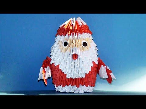 Модульное оригами Дед Мороз
