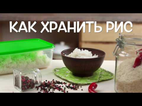 Как и сколько хранить рис правильно в домашних условиях