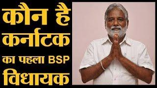 Karnataka Elections में Modi और Rahul Gandhi से ज़्यादा खुशी Mayawati को हुई है | The Lallantop