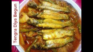 Tangra Begun Alur Jhol Bengali Style - ট্যাংরা বেগুনের রেসিপি - Tengra Fish Curry with Brinjal
