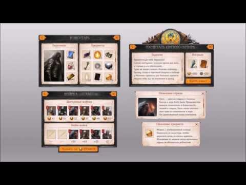 Дизайн интерфейса для игры.
