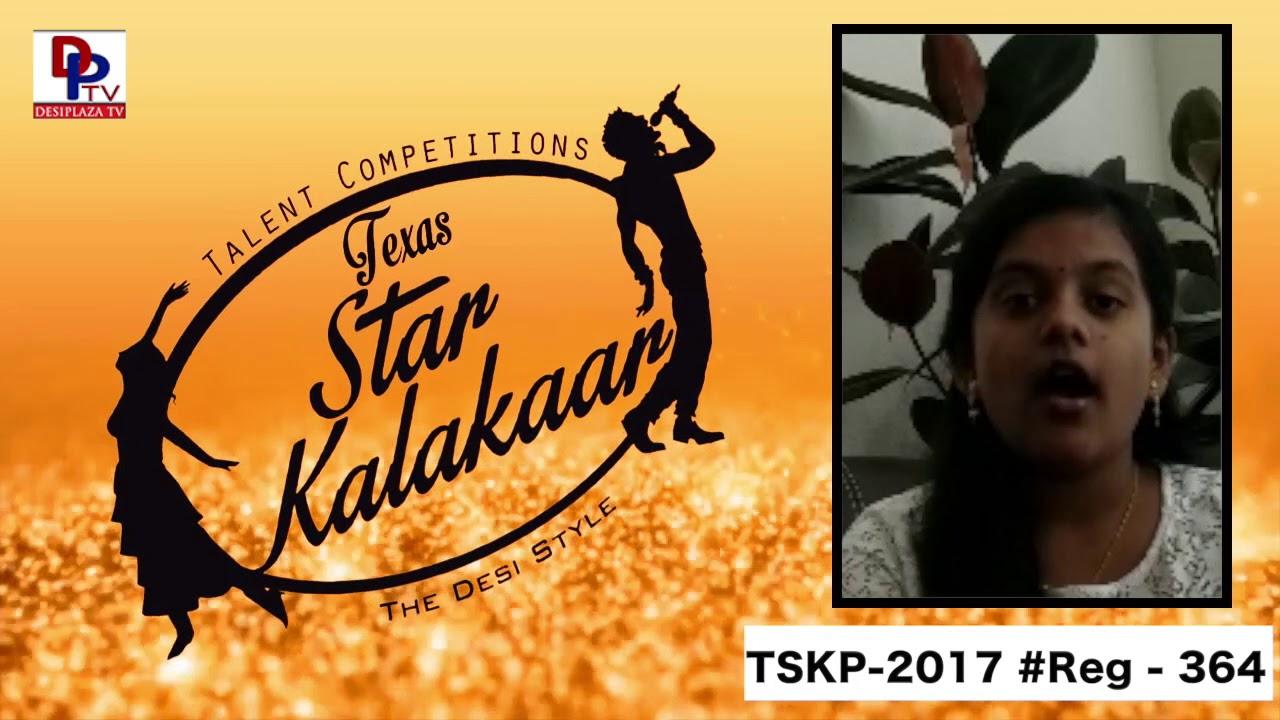 Reg# TSK2017P364- Texas Star Kalakaar 2017