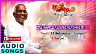 Karava Maadu Song | Magalir Mattum Tamil Movie Songs | Revathi | Urvashi | Ilayaraja | Music Master