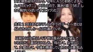 昨年12月28日に俳優の向井理(33)と結婚した女優、国仲涼子(3...