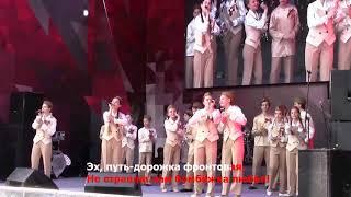 """""""Песня фронтового шофера"""". Исполняет вокальный ансамбль """"Фонарики""""."""