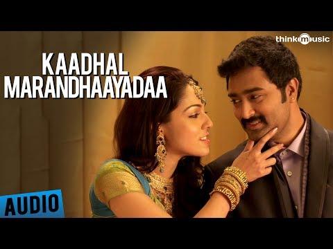 Kaadhal Marandhaayadaa Full Song - Kalyana Samayal Saadham