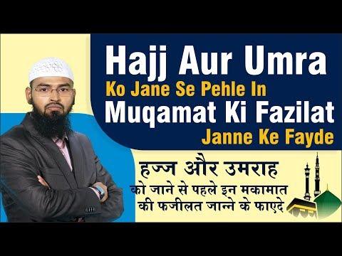 Hajj Aur Umra Ko Jane Se Pehle In Muqamat Ki Fazilat Janne Ke Fayde By Adv. Faiz Syed