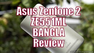 Asus Zenfone 2 ZE551ML Bangla Review