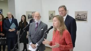 видео алина сапрыкина директор музея москвы