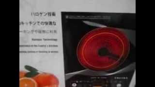 Bếp Yosaky P2 made in japan, bếp hồng ngoại nhật bản được ưa chuộng nhất  0917.50.2005