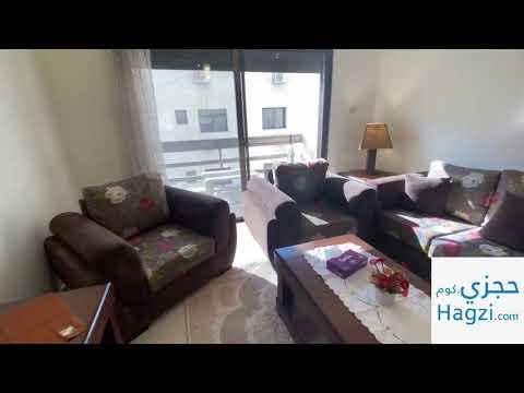 REF 13574/ furnished 2 bedroom apartment for rent in tilaa al ali