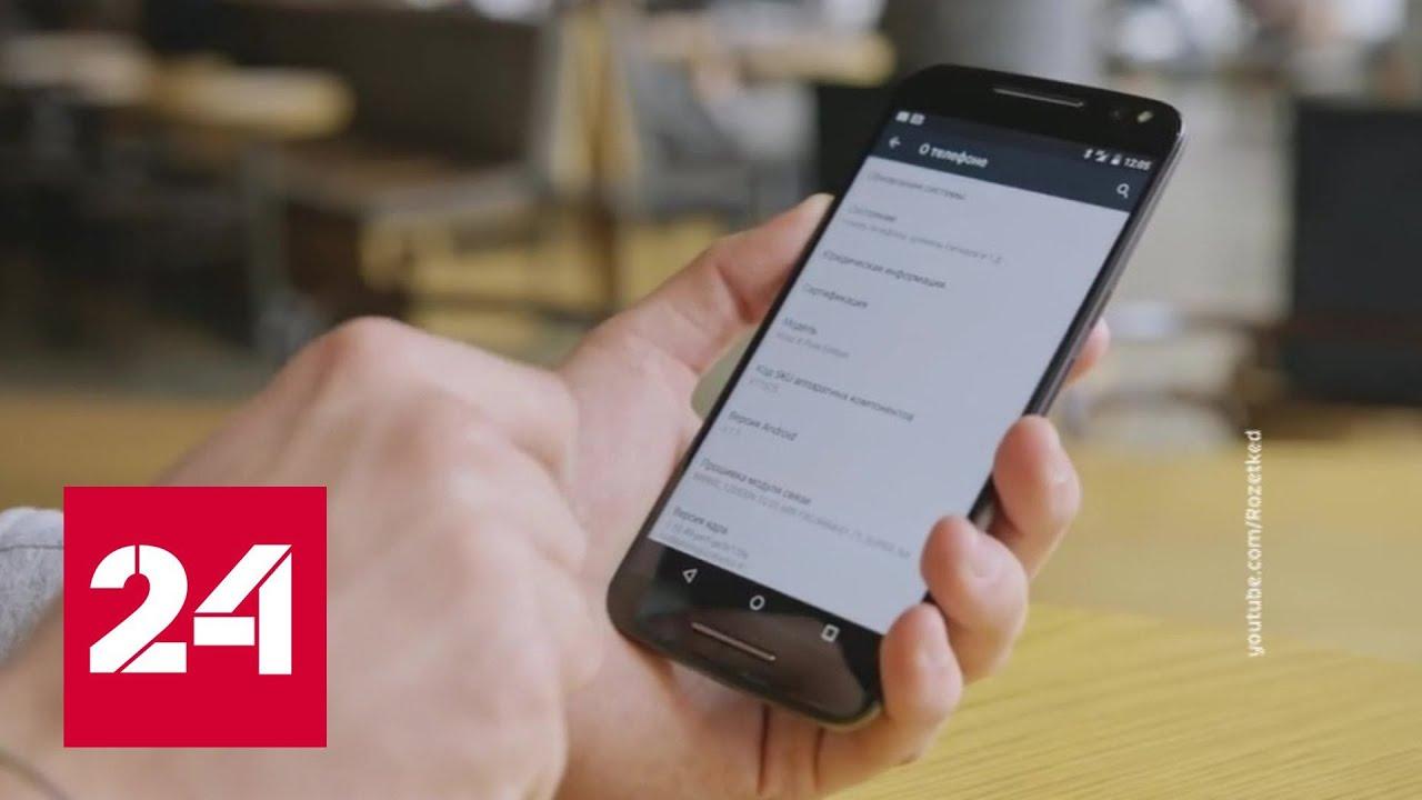 Google сообщила о создании сети для распознавания землетрясений на платформе Android - Россия 24