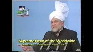 Friday Sermon 17 December 1993