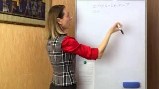 Тригонометрические уравнения - часть 1