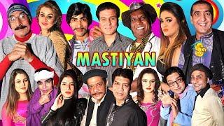 Mastiyan   Zafri Khan   Iftikhar Thakur   Amanat Chan   New Stage Drama 2019