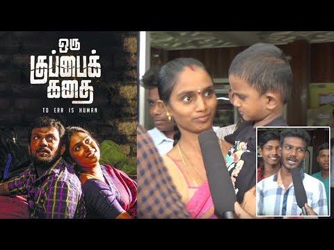 Oru Kuppai Kadhai Movie Public Opinion |...