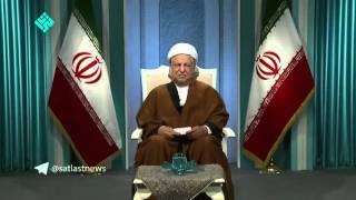 ویدیوی تبلیغاتی آیت الله هاشمی رفسنجانی در شبکه تهران