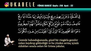 Mukabele Erhan Mete 11.Cüz - DİYANET TV