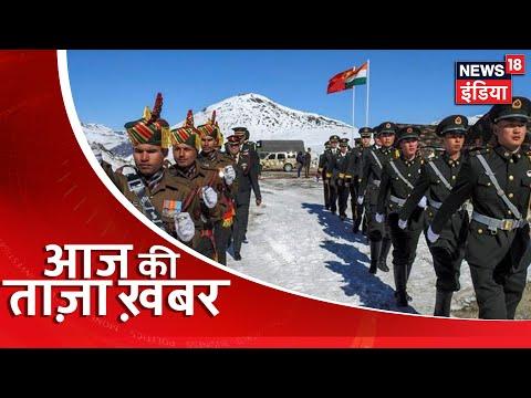 Aaj Ki Taaza Khabar- सुबह की बड़ी खबरें | Top Morning Headlines at 11 AM | News18 India