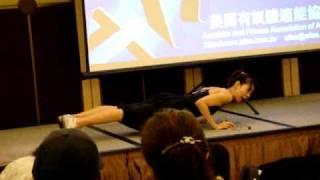 99.5.30 AFAA 美國有氧體適能協會--在宜蘭礁溪長榮鳳凰酒店的推廣活動 thumbnail