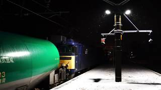 HD【雪の舞う洗馬駅を発車する国鉄色EF64−1000重連 8885列車】中央本線(洗馬)2020.1.4
