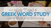 The Blue Letter Bible Android App - YouTube