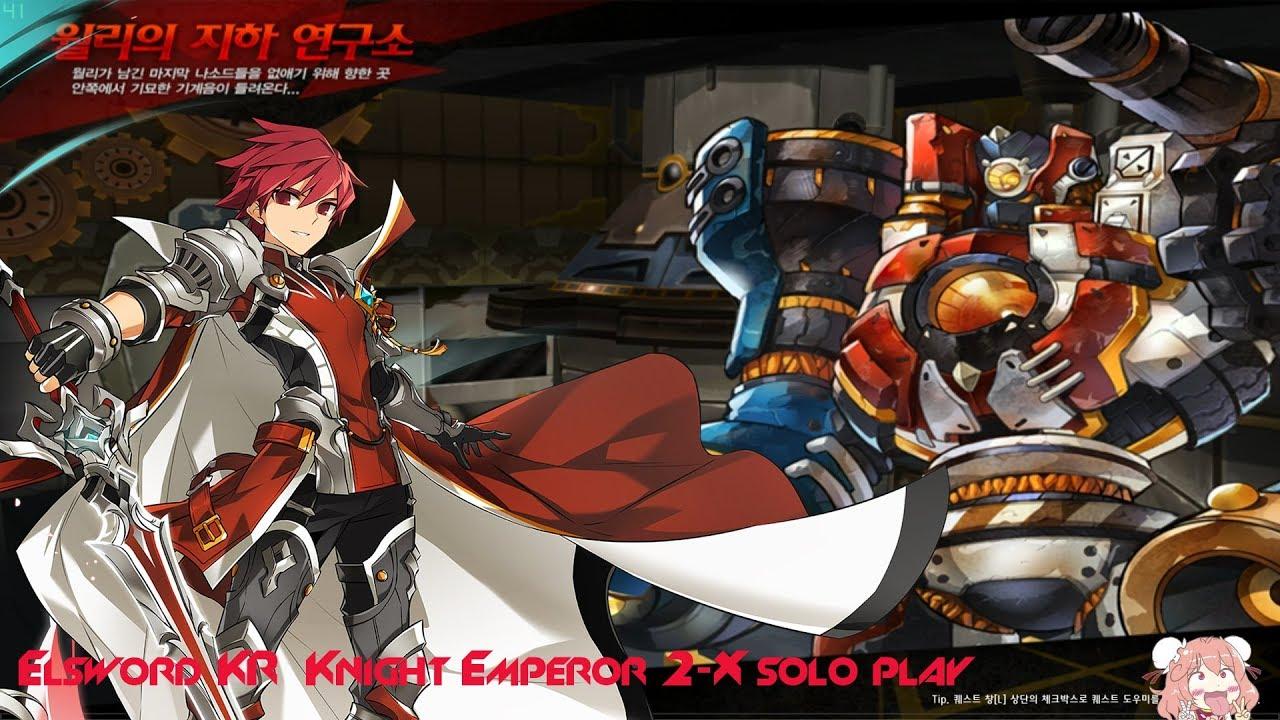 Elsword Krknight Emperor 2 X Solo Play Youtube