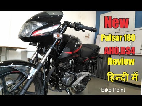 Bajaj Pulsar 180 BS4 AHO Review Whats is New Features Price Mileage tech Specification in hindi