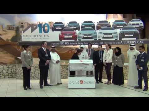 Bahrain Duty Free Car Raffle 283 Magnificent 10