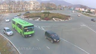 Astakada Находка ДТП 26 октября 2017 Автобус кольцо Волны ул. Артёмовская ул. Перевальная