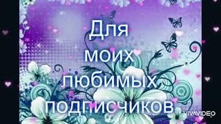 "Алексей Брянцев ""Мне не хватает твоих глаз..."" Анна/Махмуд. Али/Саша"