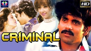 Criminal 1995 - Action Movie | Nagarjuna, Manisha Koirala, Johnny Lever, Ajit