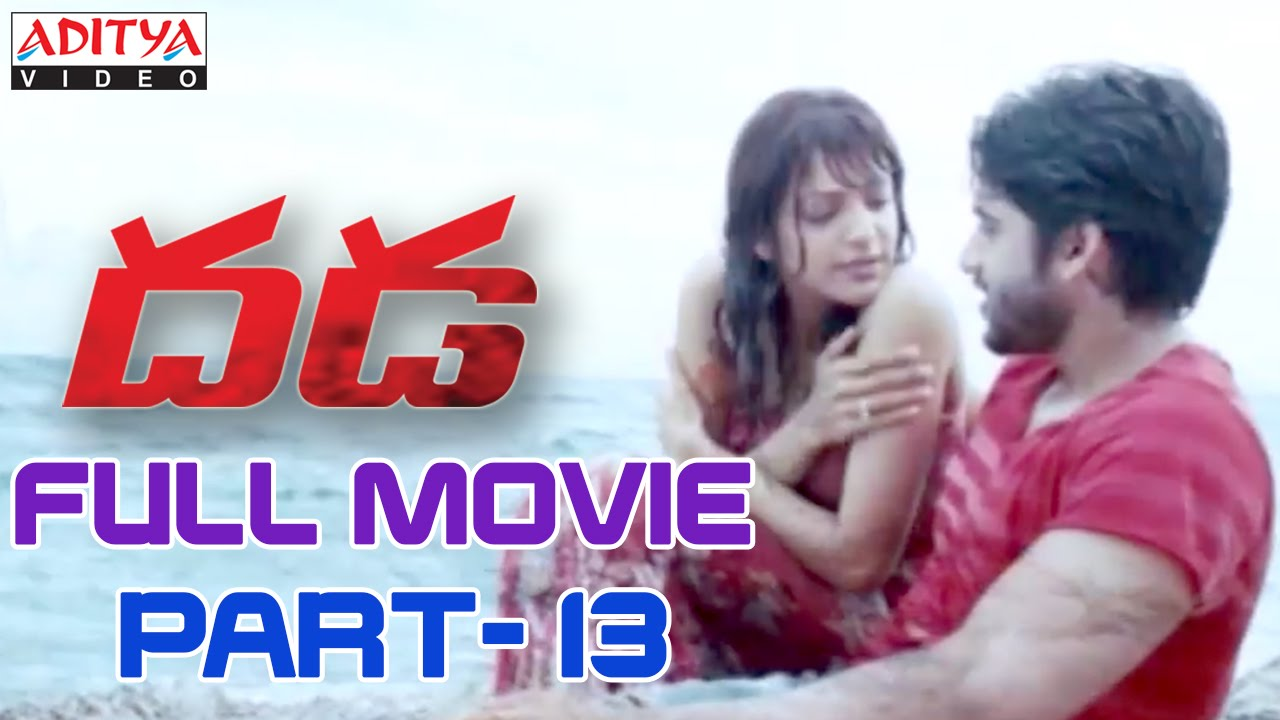 Dhada Puttistha Movie Showtimes Review Songs Trailer Posters News & Videos