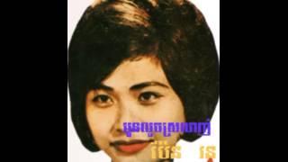 Ben Ron - 138  Oun Louch Srolanh