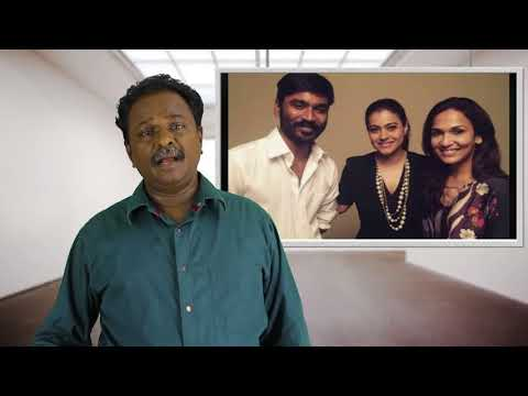 VIP 2 Review - Dhanush - Tamil Talkies