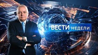 Вести недели с Дмитрием Киселевым от 29.11.15. Полный выпуск (HD)