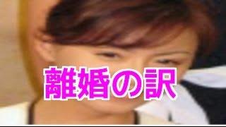 田中律子15年間の円満な結婚生活の後、離婚の訳〈心揺れる原因CH〉 チャ...