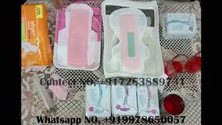 Tiens AiRiZ Sanitary Napkin Demo Call IN GUJARATI 91 7283889731BY TIENS AK GROUPS